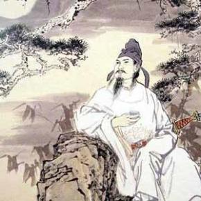 中华经典诗词