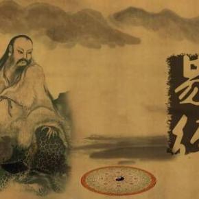 易经—中华文化