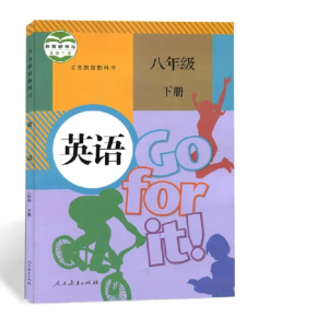 八年级下册英语单词朗读~易轩阁